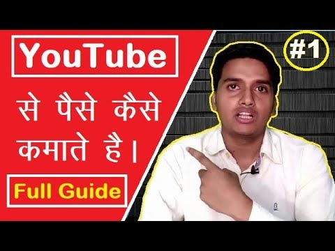 how-to-make-money-on-full-process-in-hindi-part