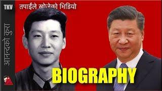 Xi Jinping Biography (TKV)