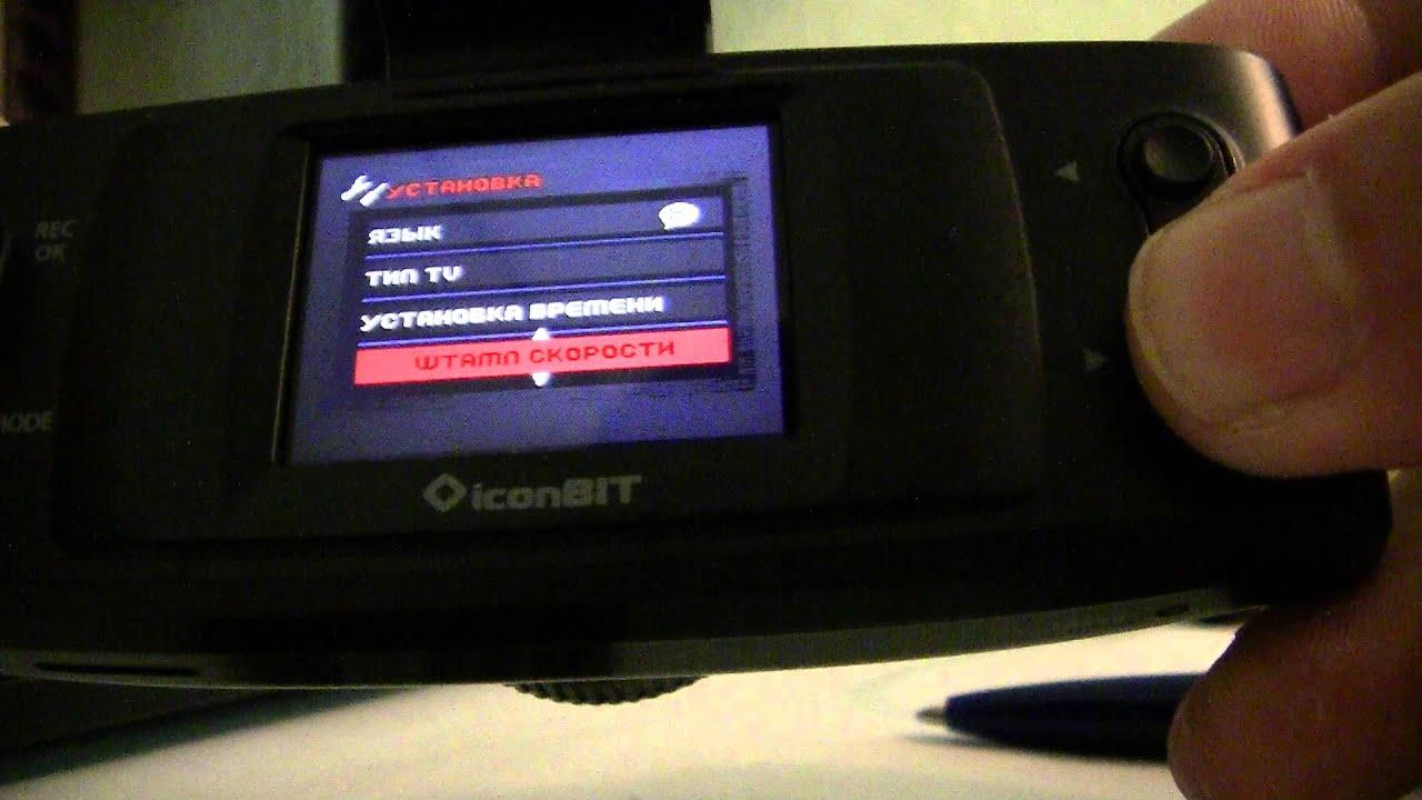 видеорегистратор многоканальный real-time ltv-dvr