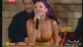 Nancy Ajram Yay Jarash 2004