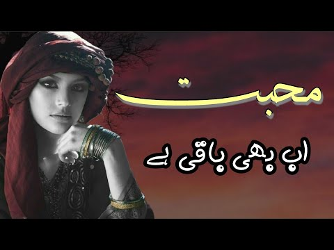 2line Sad Urdu Poetry:2line Heart Tuching Urdu Poetry:sad Urdu Ghazals:sad Urdu Poems
