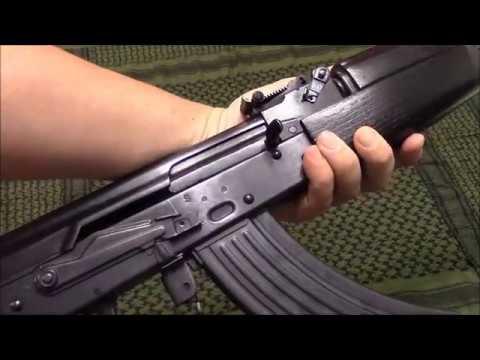 A Barely Fired Norinco MAK-90 AK-47