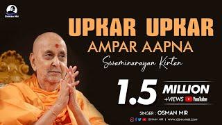 Upkar Upkar Ampar Aapna | Pramukh Swami Maharaj | Osman Mir | Kirtan MP3