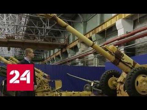 'Русское оружие': Большие