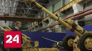 'Русское оружие': Большие пушки, стрельба одного из самых мощных пулеметов. От 05.11.16
