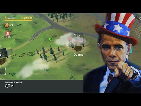 АПГРЕЙД СТЕЛЛАЖА! РЕСУРСНАЯ БАЗА ПОД НИКОМ Obama! Last Day On Earth Survival
