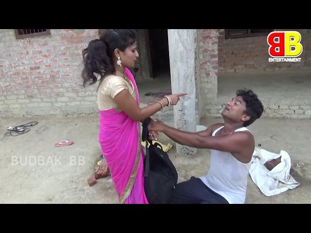 COMEDY VIDEO || ? ????? ???? ???? || MAITHILI COMEDY VIDEO || SUNIL SUMAN & ANUSHREE