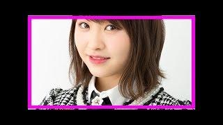 AKB48中西智代梨、ガチ婚活パーティーでカップル不成立に 8月21日深夜放...