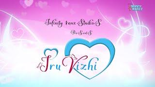Iruvizhi | Tamil Album Song |  Lyrical