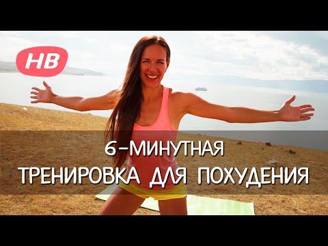 Упражнения для похудения ног - YouTube