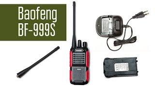 Baofeng BF-999S - UHF радіостанція. Повний огляд, перевірка в полях, програмування і розбирання.