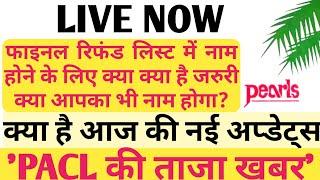 (whatsapp group in chat ) company latest updates, website of sebi, website update #BJP