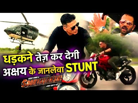 Sooryavanshi Action Full Video | Akshay Kumar Most Dangerous Helicopter Bike Stunt | Rohit Shetty Mp3