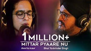 Mitr Pyaare Nu - Amrita Kaur & Yadvinder Singh