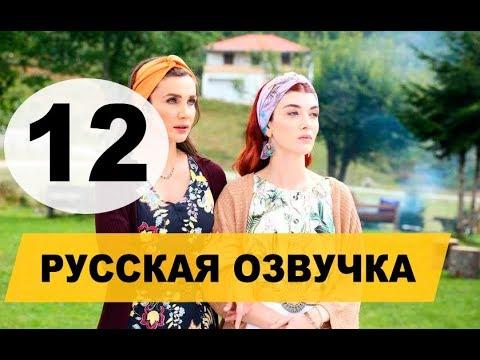 ПОЛЯРНАЯ ЗВЕЗДА 12СЕРИЯ РУССКАЯ ОЗВУЧКА. Анонс и дата выхода