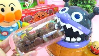 がぶがぶバイキン城 アンパンマンミニミニチョコレート たくさんたべるよ お菓子 Anpanman chocolate thumbnail