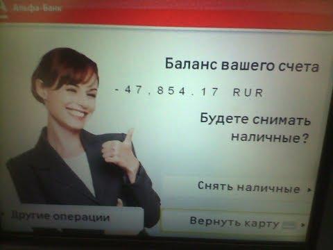 Как вывести Коллектора - звонилку из себя.......Олег БОР