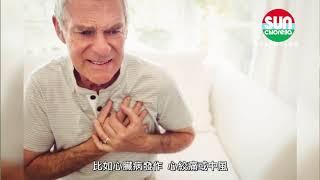 【健康是福】小球藻特輯(三)改善貧血