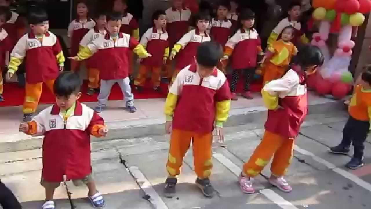 新北市私立幼愛幼兒園....711開幕典禮舞蹈表演1 - YouTube