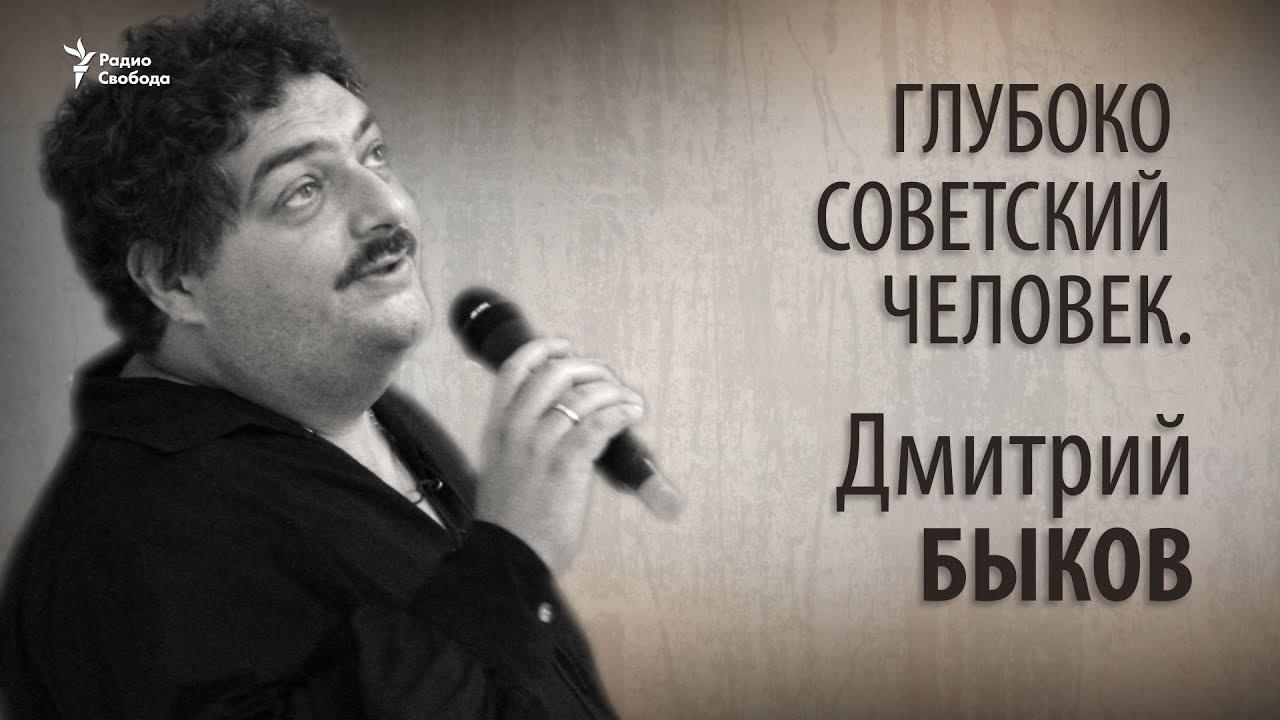 Всякое Интересное - Magazine cover