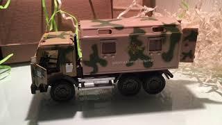 Военный фургон.