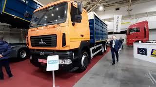 Выставка Зерновые технологии 2020 г.Киев