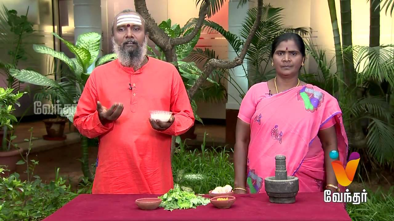 Download Mooligai Maruthuvam [Promo]