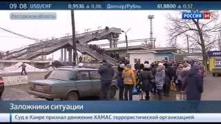 С 1 марта россиян пустят на Украину только по загранпаспорту