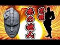 覚醒!赤の他人(手塚治虫)Mプロデューサーの黒歴史!待望の?第3弾!!(弱パンチ)