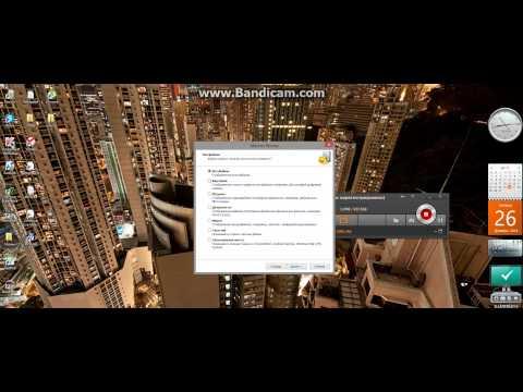 Как восстановить удаленные файлы - Сайт notebookremont!