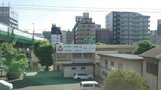 【GTOを感じる】南海2000系急行極楽橋行き側面展望(なんば〜新今宮)
