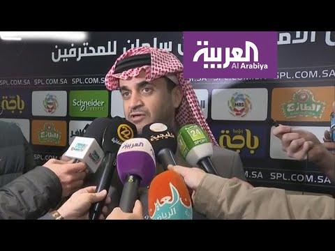 خالد البلطان يتحدث عن التعاقد مع بانيغا  - نشر قبل 7 ساعة