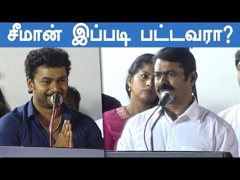 சீமானை புகழந்து தள்ளும் தவம் பட ஹீரோ | Thavam Movie | Oneindia Tamil