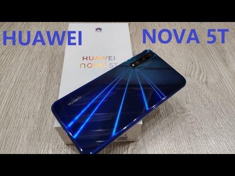 Распаковка Huawei Nova 5T