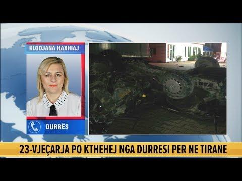 Udhëtimi fatal i 23-vjeçares nga Tirana, do nisej për në Itali por e kthyen në port