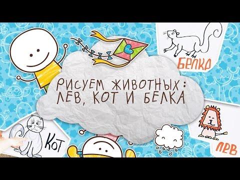 Учимся рисовать в Теремке -
