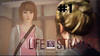 Life Is Strange Ep.1