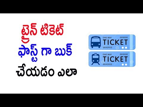 Irctc tatkal ticket fast booking trick with magic autofill Telugu: irctc tatkal ticket fast booking trick with magic autofill telugu   Please watch: