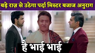 kasauti zindagi ki season 2 | Mr Bajaj is Moloy's Elder Son | Upcoming Twist | Bollywood Crazy News