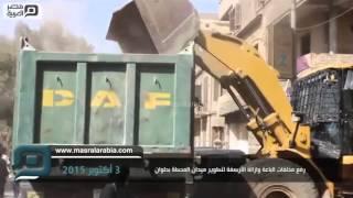 مصر العربية | رفع مخلفات الباعة وازالة الأرصفة لتطوير ميدان المحطة بحلوان