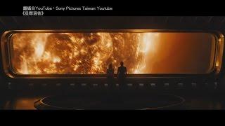 科幻愛情《星際過客》 珍妮佛勞倫斯太空求生【大千世界】太空旅客|克里斯普瑞特|太空旅行|視覺特效|奧斯卡|電影