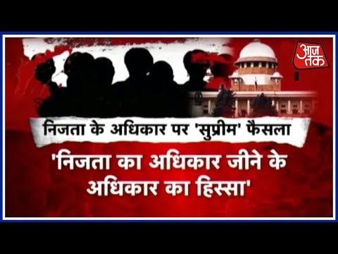 Individual Privacy A Fundamental Right, Rules Supreme Court