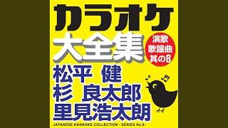 Provided to YouTube by CRIMSON TECHNOLOGY, Inc. 次郎長・お蝶ふたり...