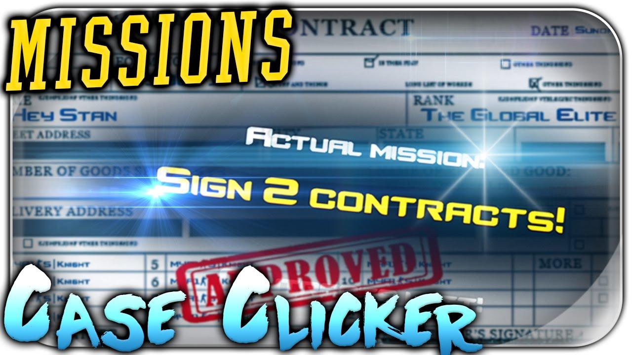 case clicker trade up