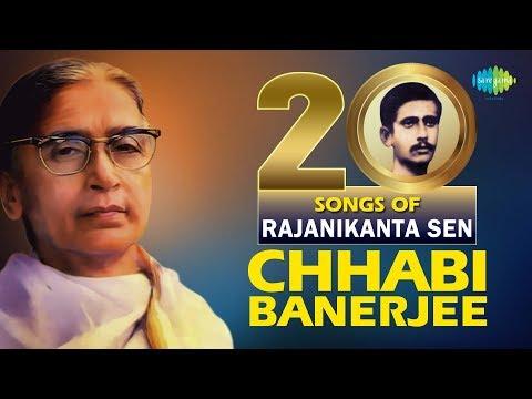 20 Songs Of Rajanikanta By Chhabi Banerjee  | HD Songs | One Stop Jukebox