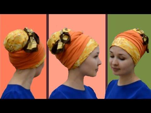Варианты завязывания платков.Как завязать тюрбан на голове а-ля по-иудейски
