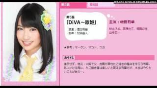 NHK AKB48の私たちの物語.