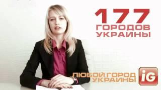 Клининговая компания Импел Гриффин 044 459 3262(, 2012-07-04T12:10:58.000Z)