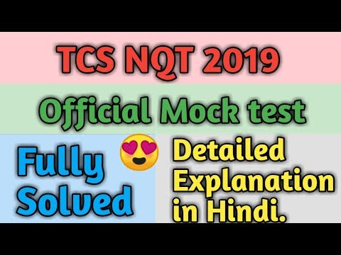 Tcs nqt mock test 2019   Fully solved in Hindi