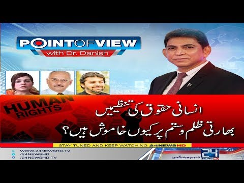 Pakistan and Kashmir relation | Point of View  | 2 April 2018 | 24 News HD